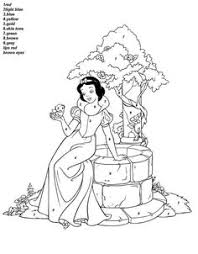 Small Picture Disney Princess Coloring Pages Summer fun ideas Pinterest