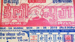 Daily News Kalyan To Mumbai 24 06 2019 Youtube