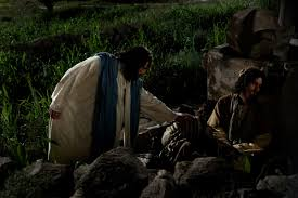 christ in the garden of gethsemane. Christ In The Garden Of Gethsemane H