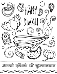 Small Picture Printable Diwali coloring page Free PDF download at http