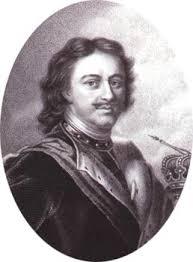 Полтавская битва  дав возможность рус армии сосредоточиться в районе крепости конец мая и подготовиться к разгрому врага 16 27 июня на воен совете Петр i принял