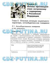О Методика преподавания истории kursaknet
