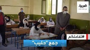 تفاعلكم   جدل في مصر حول جمع كلمة حليب ووزير التعليم يتدخل - YouTube