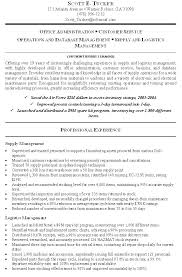 Sample Of Federal Government Resume Sample Of Government Resume