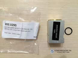 Запасные части Запчасти vmc компании Компрессор ПК  600 0295 6000295 Контрольный блок клапана rh25e