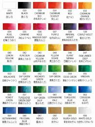 Gansai Tambi Color Chart Image Result For Kuretake Gansai Tambi Color Chart