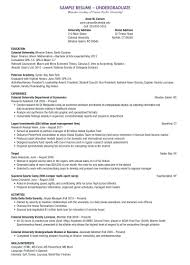 Resume Template For College Students Math College Scholarship Resume