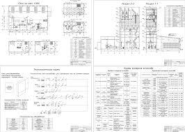 Дипломный проект Технологическая линия по производству смесей  Дипломный проект Технологическая линия по производству смесей сухих строительных
