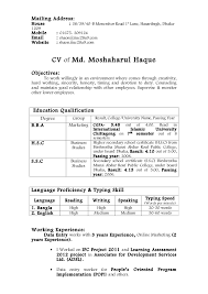Gallery Of Cv For It Job Or Any Kind Of Computer Jobs - How To Write ...