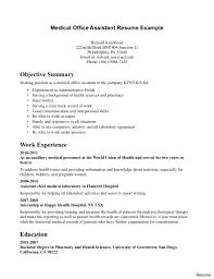 Health Records Clerk Sample Resume Resume Medical Records Clerk Resume 21