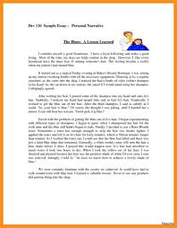 Introduce Yourself Essay Sample 100 Words Writings And