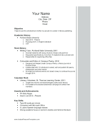 scholarship on resume how to write a college scholarship essay about  yourself how to scholarship application