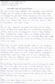 Of 250 Words Essay On My Summer Vacation Essay 250 Words