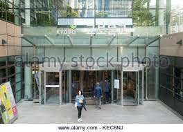 Kyobo Book Store Oct 19 2017 Books are displayed at Kyobo Book