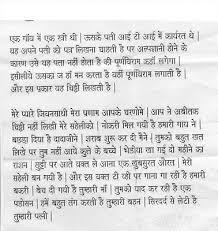 library homework help writing good argumentative essays letter letter in hindi pdf