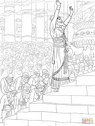 Small Picture Solomon Prayer in the Temple coloring page Free Printable
