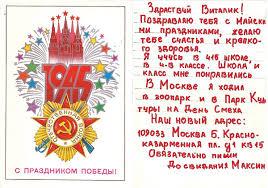 Неизвестный Максим Галкин все о любимом артисте в фото и  Эту открытку Галкин отправил другу Виталику когда переехал в Москву из Улан Удэ