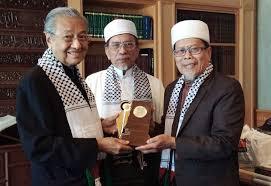 Hasil carian imej untuk Tabung Haji Disalah Guna Semasa Era Mahathir