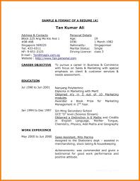 Resume Address Format Gulijobs Com