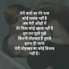 Love Dp Wallpaper Sad Quotes In Hindi For Boyfriend Hd Wallpapers