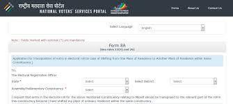 voter id address change offline