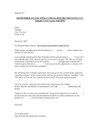 Example Of To Whom It May Concern Cover Letter Free Example Of To