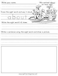 Printable Sight Word Worksheets