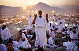 الوقوف في عرفة واستلهام دروس الوحدة الإسلامية