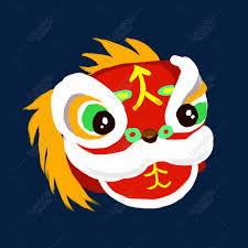 Discover more posts about barongsai. Cute Lion Head Illustration Png Image Picture Free Download 611751031 Lovepik Com