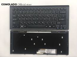2019 <b>TI Thailand Keyboard</b> For Vaio VGN SR VGN SR Black <b>Laptop</b> ...