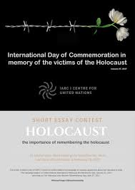 holocaust centre for united nations view poster