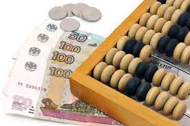 Бухгалтерский учет в оптовой торговле курсовая закачать Бухгалтерский учет в оптовой торговле курсовая