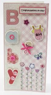 Newborn Congratulation Card Baby Girl 3d Money Wallet Newborn Gift Present Congratulations Card
