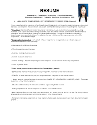 Medical Interpreter Resume Clever Medical Interpreter Resume 24 Objective Amazing Ch Sevte 8