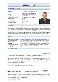 Zg R Uca CV 2014. Hotel bellboy interview questions