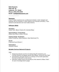 key skills resume