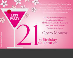 Invitation Words For Birthday Party 21st Birthday Party Invitation Wording Wordings And Messages