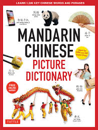 Chinese Words Mandarin Chinese Picture Dictionary Learn 1 500 Key