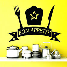 Bon Appetit Wall Decor Plaques Signs Bon Appetit Wall Decor Like This Item Bon Appetit Metal Wall Decor 24