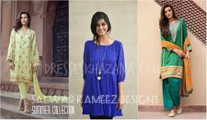 Designer Salwar Kameez 2017 Latest Summer Wear Salwar Kameez Designs 2018 For Ladies Fashion