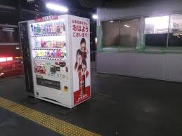 Human Vending Machine Japan Adorable Human Vending Machine Human Vending Machine Remember When Those