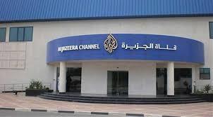 نتيجة بحث الصور عن تكذيب  قناة الجزيرة