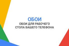 LG Nexus 5/5X | ВКонтакте