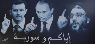 """Résultat de recherche d'images pour """"Poutine baille"""""""