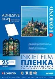 Address Label <b>Inkjet Film</b> white undivided А4 | <b>Lomond</b>