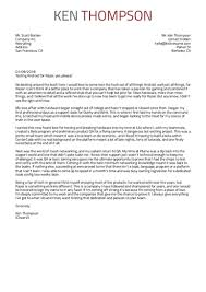 Job Application Letter For Software Engineer With Modern Resume Cover Letter Examples By Real People Software Engineer