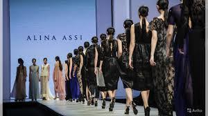 Новое <b>платье</b> от <b>Alina Assi</b> (с этикеткой) купить в Алтайском крае ...