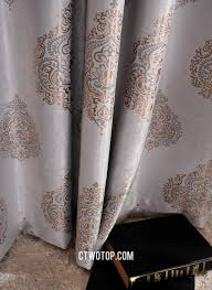 Coral Patterned Curtains Amazing Decorating Design