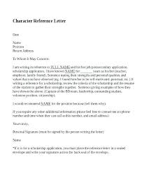 Letter Of Personal Recommendation Template Caseyroberts Co