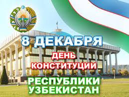 Национальные праздники  click to enlarge image 008 jpg